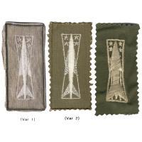 Missile Badge (Type II, Style C, Varieties 1, 2, & 3)