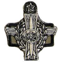 (Master Missile Badge with Operations Designator - Airborne)
