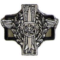 (Missile Badge with Operations Designator - Airborne)